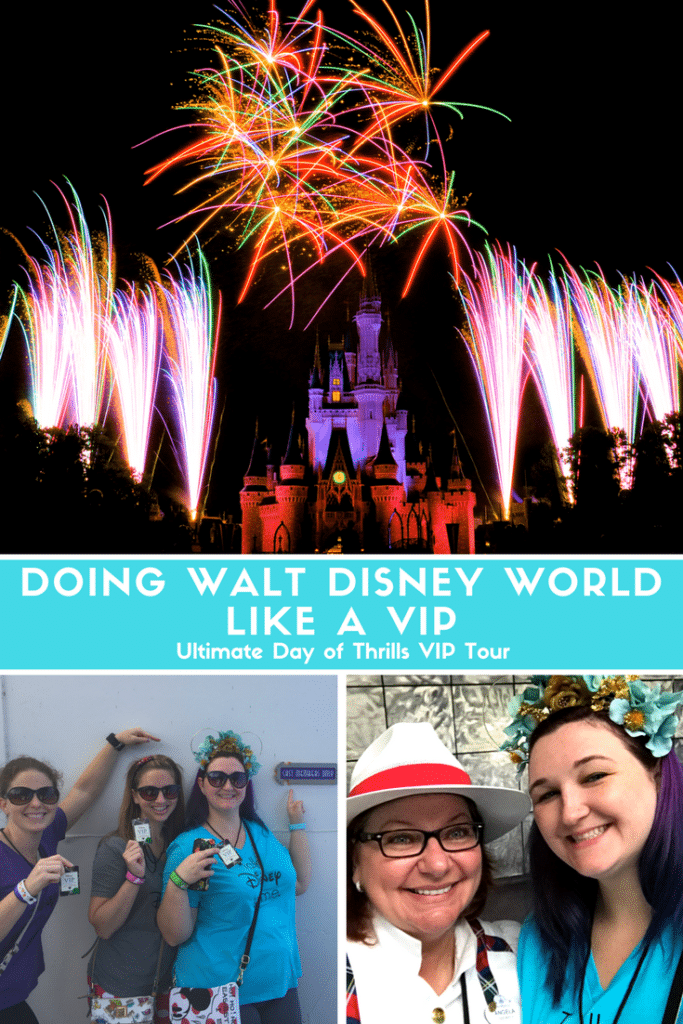 Doing Walt Disney World like a VIP. - Ultimate Day of Thrills VIP Tour
