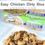 Easy Chicken Dirty Rice Recipe